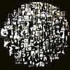 """Inhumane"" art installation at the Pompidou Centre in Paris, France."