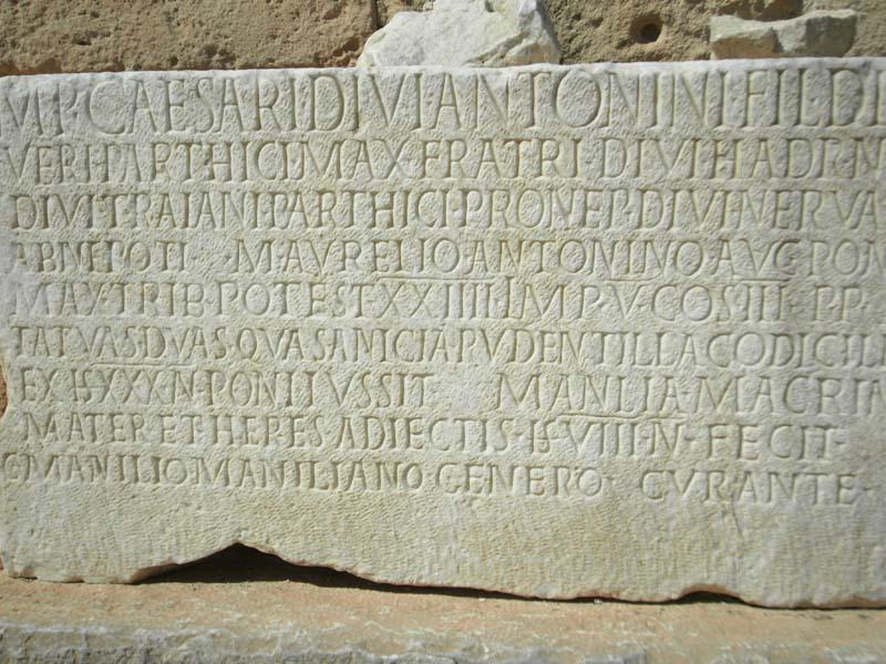 Ancient writing at Sabaratha, Libya