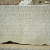 Ancient writing at Sabaratha, Libya