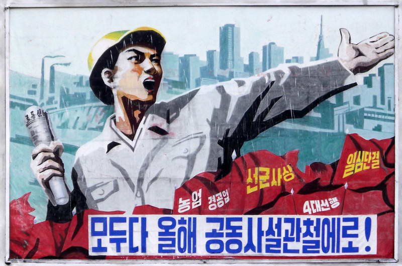 Call to action in Pyongyang North Korea.
