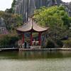 Kunming scenic park