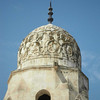 Carved dome on the top of the rock in Jerusalem, Isarael.