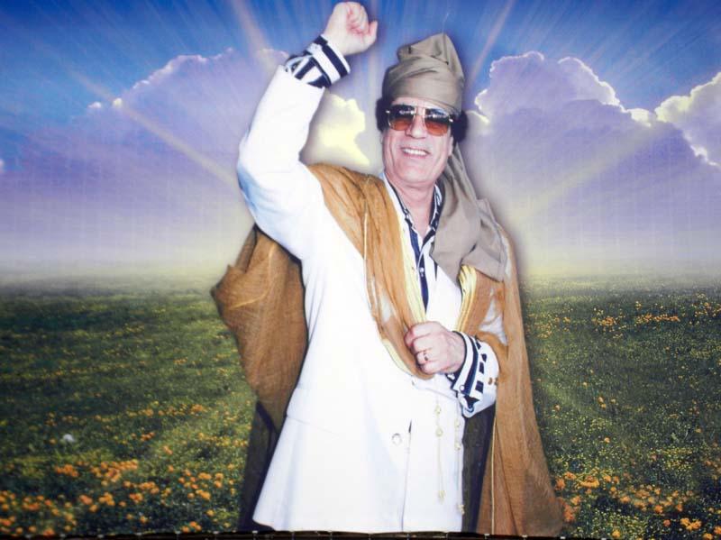 Gaddafi's great Libyan miracle in the desert; (billboard in Tripoli Libya).