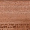 Ancient Roman text in Leptis Magna, Libya