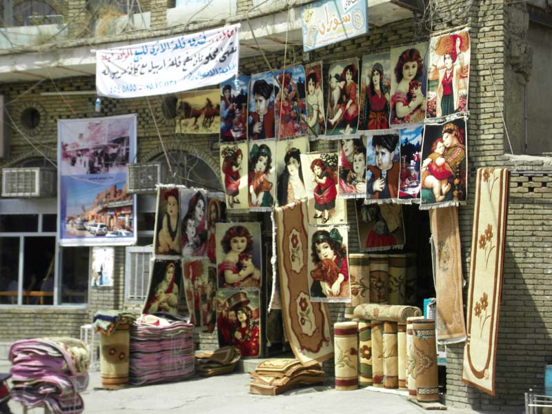 Printed carpets for sale in Erbil, Iraqi Kurdistan