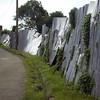 Streetside site protection ravaged by the rainy season in Monrovia, Liberia.