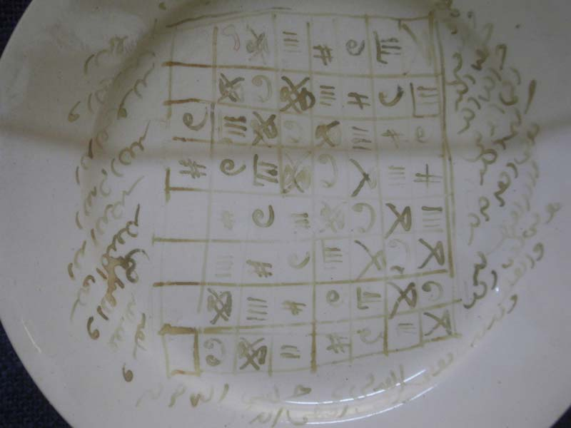 Detail of ancient writing on ceramic from the museum in Tripoli, Libya.