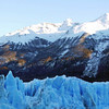 Sunrise at the Perito Moreno glacier at Los Glaciares national park in Patagonia, Argentina
