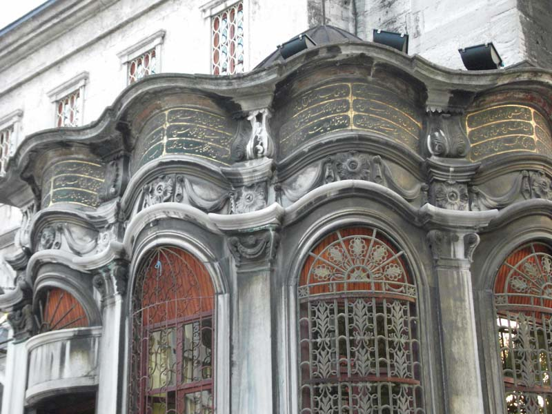 Detail from Ottoman era building in Istanbul Turkey.