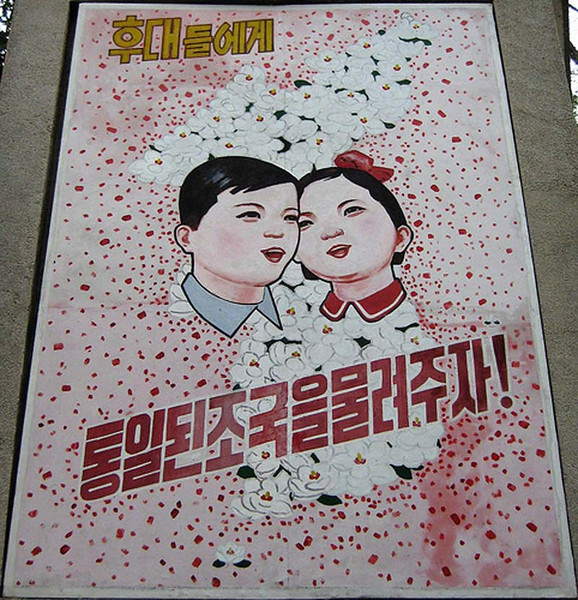 Propaganda, however sweet is still in your face throughout North Korea