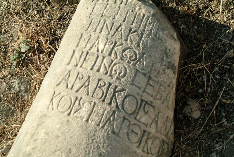 Detail of inscribed tablet littering the pathway in Tlos, along the Lycian Way, Turkey