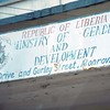 Bureaucracy is alive and well in Monrovia Liberia.