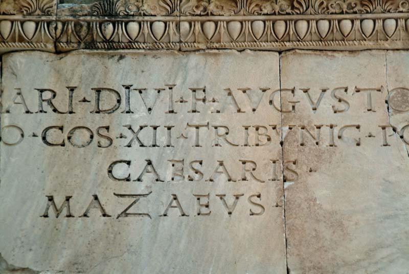 Inscribed stone detail along the main street in Ephesus Turkey.