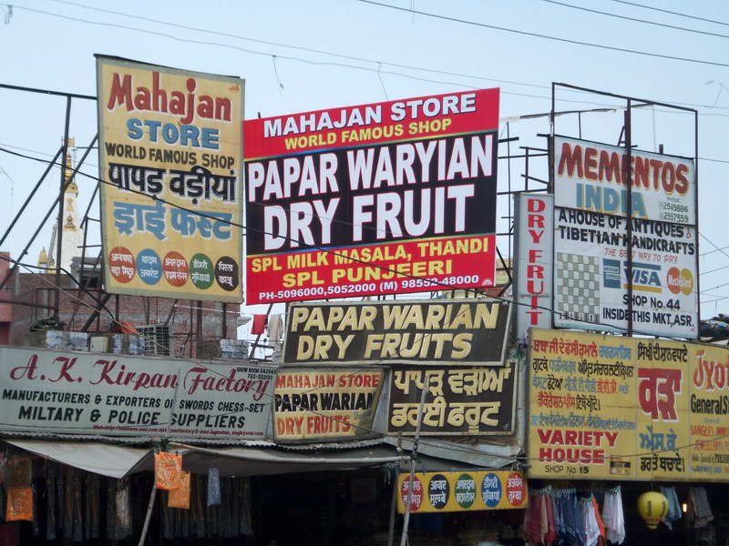 Aggressive advertising outside the entrance to the Golden Temple in Amritsar India