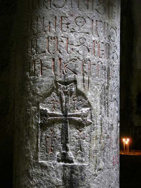 Detail of a faithful's after-enscribed cross on a small hilltop church in rural Armenia.