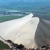 The world's largest single independent sand dune in Nazca, Peru.