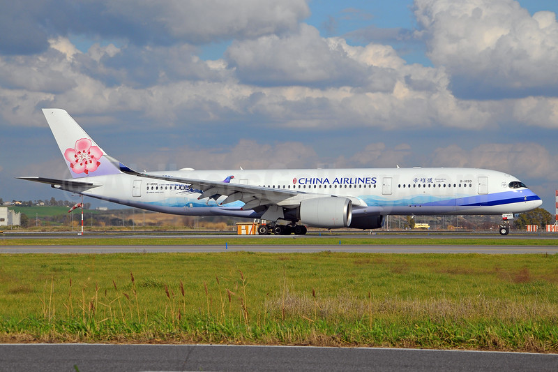 """China Airlines' special 2016 """"Mikado Pheasant""""  livery, an endangered species - Best Seller"""