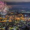 Farewell Fireworks...