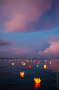 Prayer Lanterns, Cebu