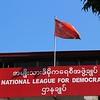 Political Party,  Aung Sun Suu Kyi