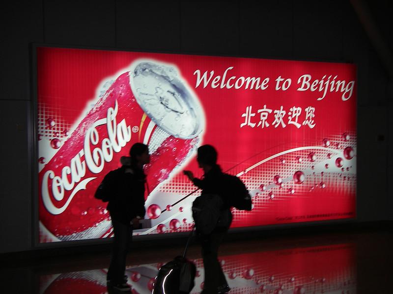 Beijing, Hebei Province, China