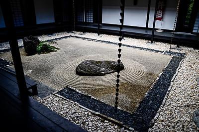 Morikami Museum and Nature Gardens-Delray 2-13-2014-8432