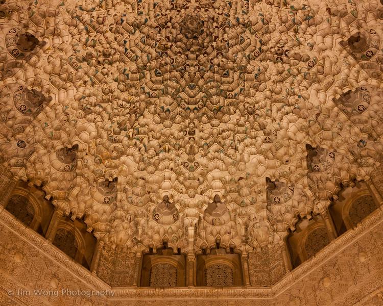Sala de las Dos Hermanas, Alhambra, Grenada