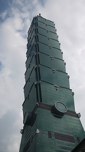 Taipei 101 shooting up into the sky in Taiwan