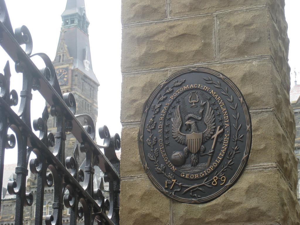Georgetown University crest at main gate (closeup) - Washington DC