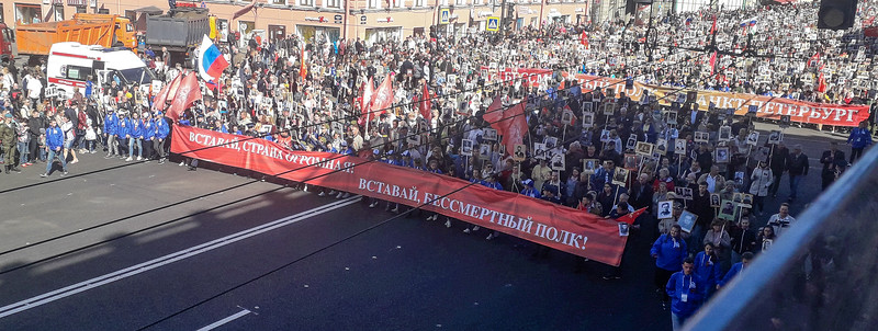 Victory Day, Immortal Regiment