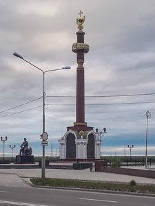 Monument to the Founding of the City