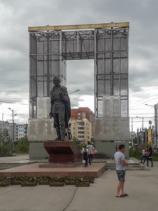 Monument to Platon Oyunsky
