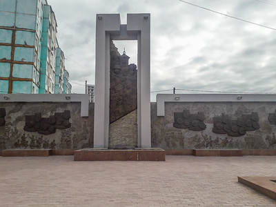World War Two Memorial Complex
