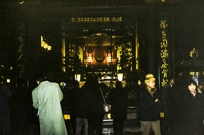 Worshipers at Azakusa temple