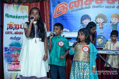 Bhairavi Music Academy Oct-28-2017  (12)