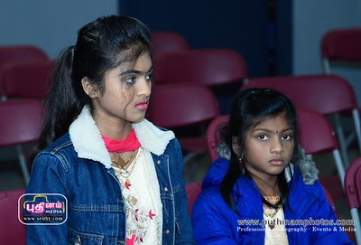 Bhairavi Music Academy Oct-28-2017  (1)