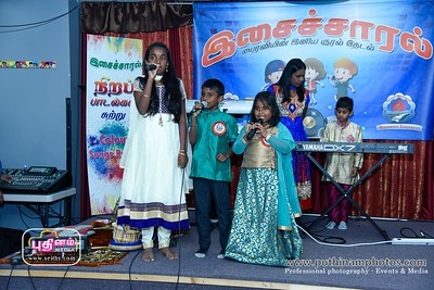 Bhairavi Music Academy Oct-28-2017  (13)