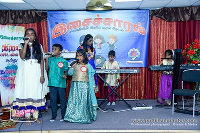 Bhairavi Music Academy Oct-28-2017  (14)