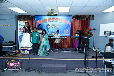 Bhairavi Music Academy Oct-28-2017  (20)