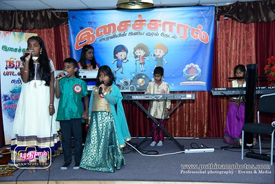 Bhairavi Music Academy Oct-28-2017  (21)