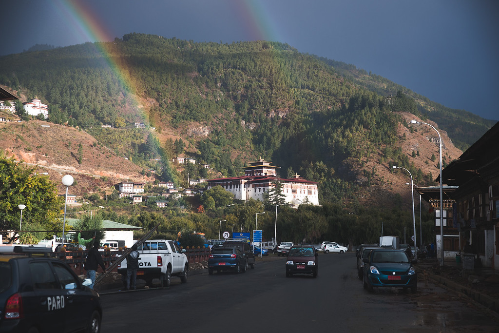 Double Rainbows Over Ring Tzong
