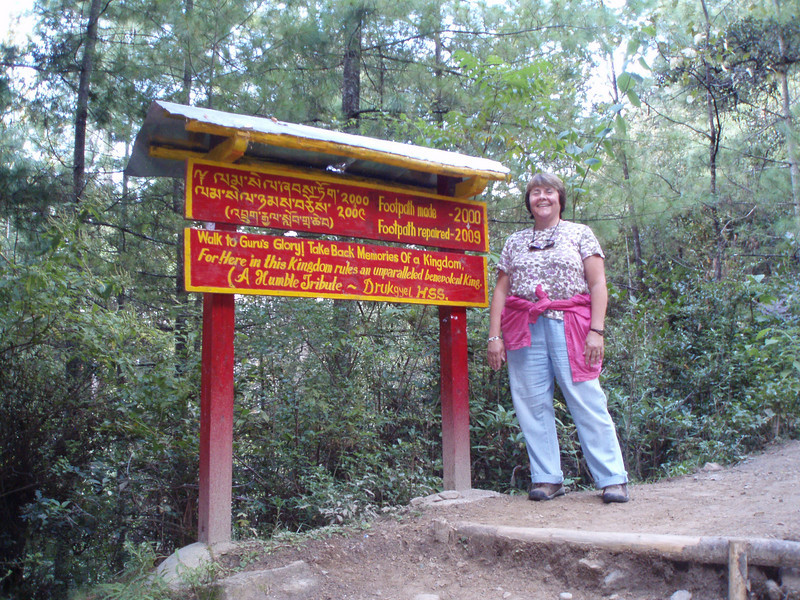 start of the hike (the guru is Padmasambhava, who supposedly founded Taktsang Goempa when he flew here on the back of a tiger - we had to walk)