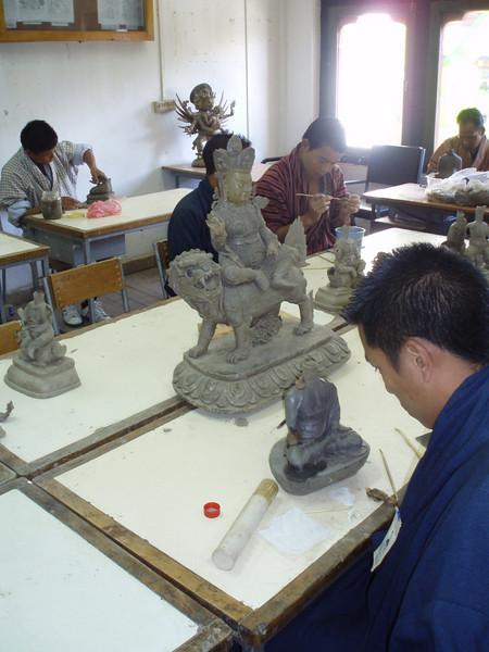 craft school in Thimphu