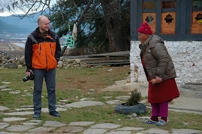 Бутан на Новый год