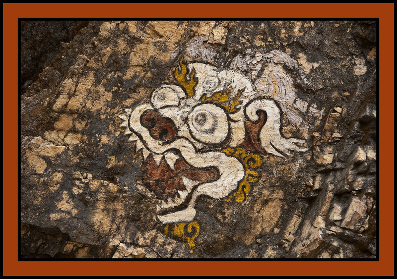 """Rock paintings from the film """"Travellers and Magicians"""""""