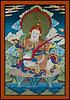 Mural at Trongsa Dzong