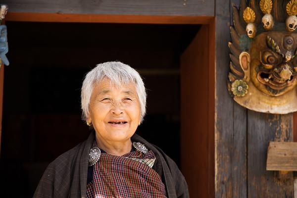 Bhutan (265)