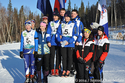 Ski Biathlon, mixed relays