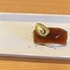 Bibich Winery - Cream of Rice, Seabream, Teriyaki Sheet, Marinated Green Almond
