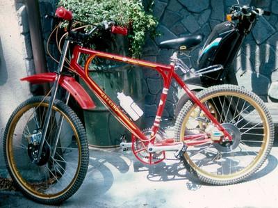 3rensho disc brake mountain bike
